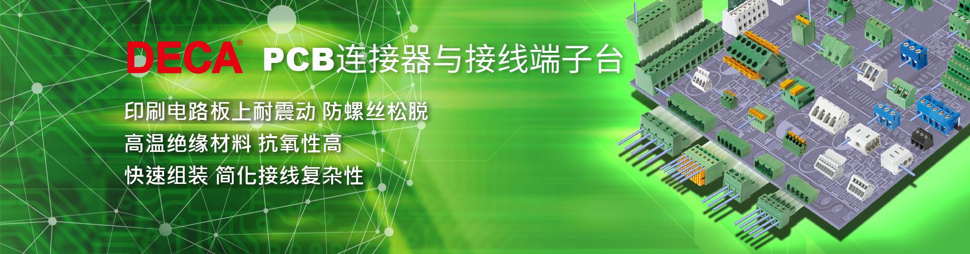 20210330_banner